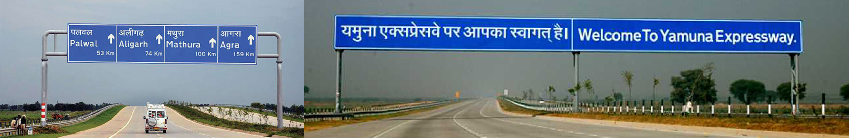 Authority Plots in Sector-20 Yamuna Expressway